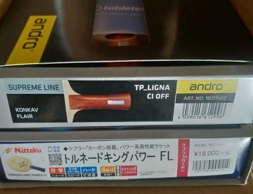 【shopping】tabletennis11 國外乒乓購物網站